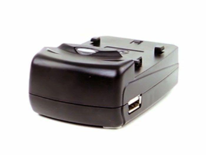 Laddare för kamerabatteri