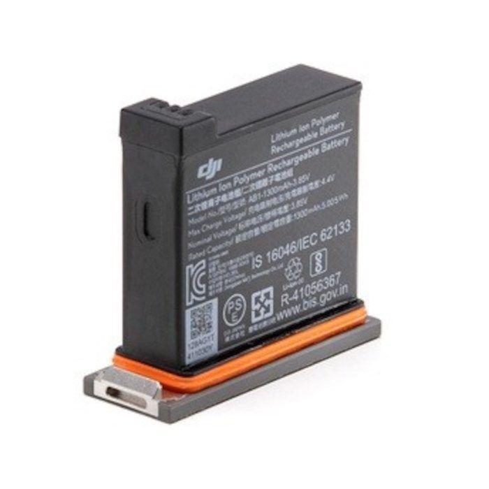 Dji Batteri till Osmo Action