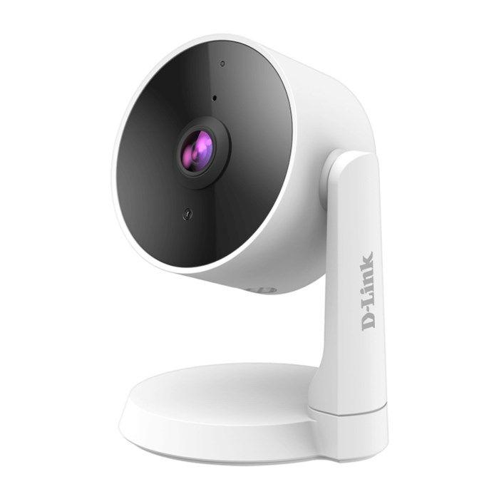D-link DCS- 8325LH Trådlös övervakningskamera