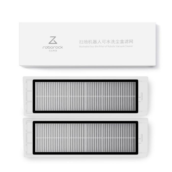 Xiaomi HEPA-Filter för robotdammsugare 2-pack