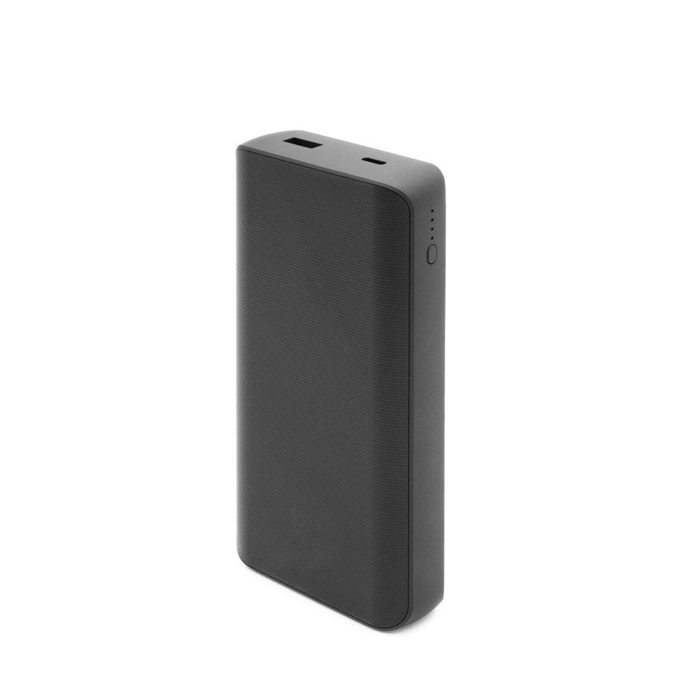 Linocell Powerbank 65 W PD 20 000 mAh